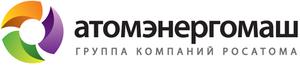 Атомэнергомаш