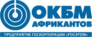 ОАО ОКБМ Африкантова